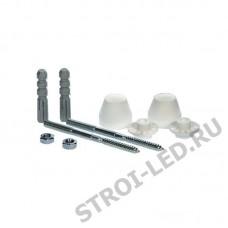 Комплект для крепежа умывальника  8100 (1) Россия