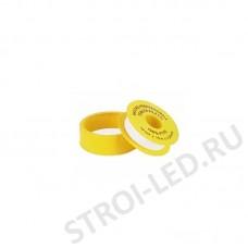 Лента фум (профессиональная-желтая) 19мм х 0.25мм х15м