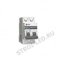 Выключатель автоматический двухполюсный 16А С ВА47-63 4.5кА PROxima