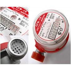 Счетчик воды СГВ-15 а/магнитный с обр.клапаном