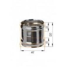 Адаптер ММ d115 нерж (0,8мм)