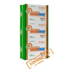 Минераловатная изоляция ТеплоКНАУФ ДОМ TS040 100*610*1230 (6м2/ 0,6м3) плита