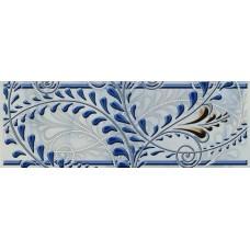 Бордюр Елена каприз синий 200х70